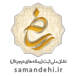 logo-samandehi